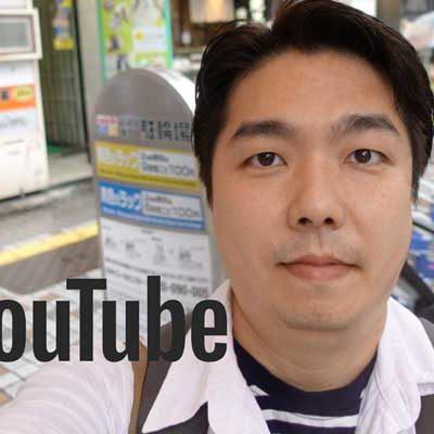 著者のYoutubeチャンネル