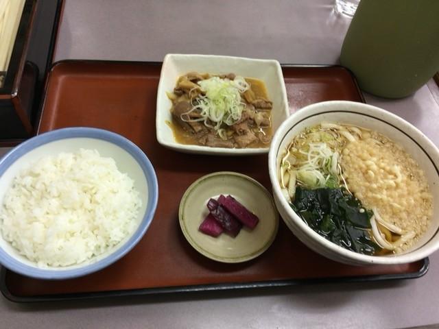 山田うどんのパンチセット定食