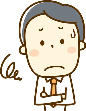 困った顔のサラリーマン