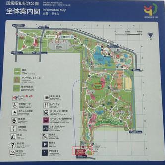 国営昭和記念公園の案内図