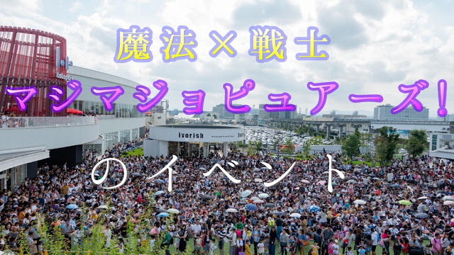 【開催レポート】第五回 誰でもVAD交流会