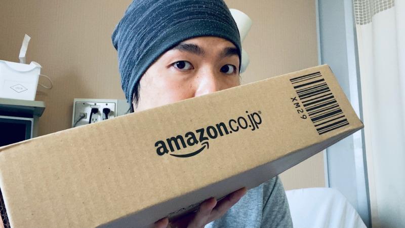 アマゾンの箱とツーショット