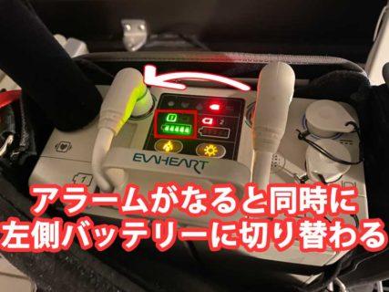 補助人工心臓エバハートの『寝る前の儀式』を写真で解説